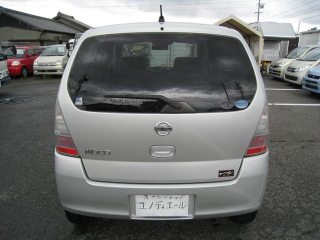 C 電格電動ミラー ABS PS PW Tチェーン車 保証付(3枚目)