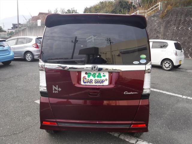 「ホンダ」「N-BOX+カスタム」「コンパクトカー」「愛知県」の中古車6