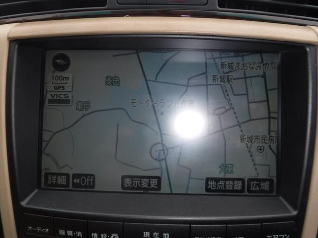 「トヨタ」「クラウン」「セダン」「愛知県」の中古車13