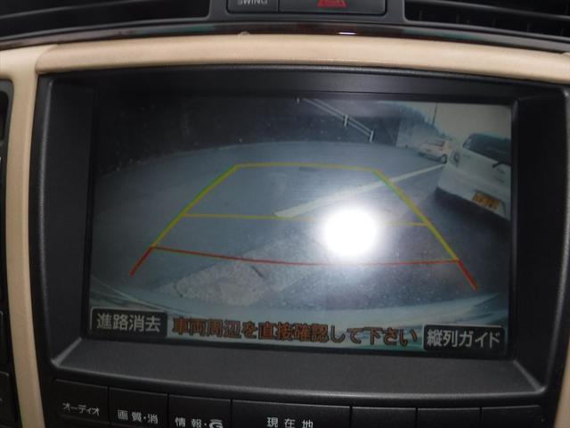 「トヨタ」「クラウン」「セダン」「愛知県」の中古車14