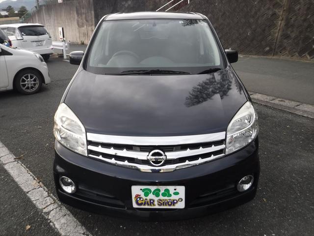 「日産」「ラフェスタ」「ミニバン・ワンボックス」「愛知県」の中古車2