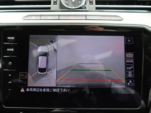 Rライン 4モーションアドバンス 認定中古車・パノラマルーフ(5枚目)