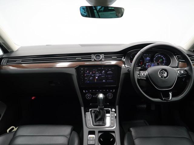 「フォルクスワーゲン」「VW パサートヴァリアント」「ステーションワゴン」「大阪府」の中古車2