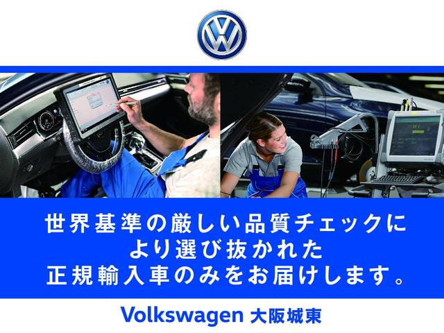 「フォルクスワーゲン」「VW パサートヴァリアント」「ステーションワゴン」「大阪府」の中古車27