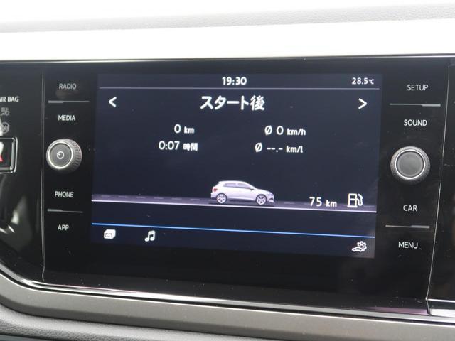 「フォルクスワーゲン」「VW ポロ」「コンパクトカー」「大阪府」の中古車5