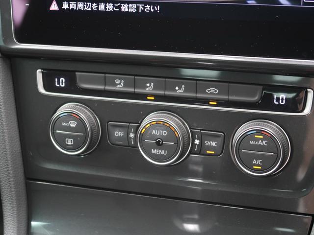 「フォルクスワーゲン」「VW ゴルフヴァリアント」「ステーションワゴン」「大阪府」の中古車10