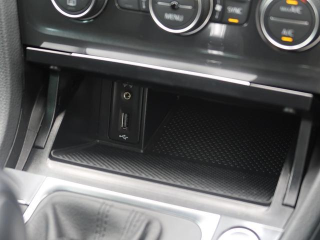 「フォルクスワーゲン」「VW ゴルフヴァリアント」「ステーションワゴン」「大阪府」の中古車43