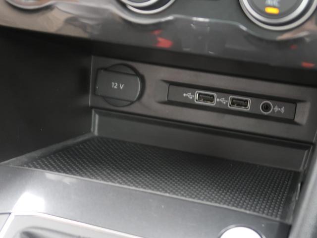 「フォルクスワーゲン」「VW ティグアン」「SUV・クロカン」「大阪府」の中古車40
