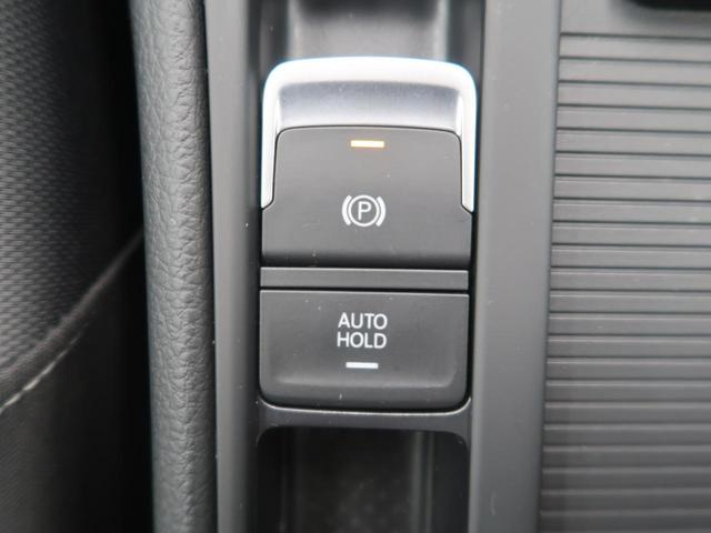 ●エレクトロニックパーキングブレーキ●ボタン一つで簡単にサイドブレーキをかける事ができます。レバーの上げ下げの無駄な力を省くことができ信号待ちなど是非ご活用ください。