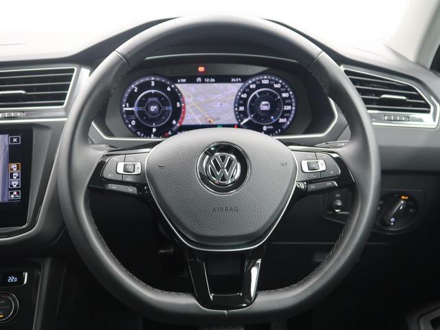 「フォルクスワーゲン」「VW ティグアン」「SUV・クロカン」「大阪府」の中古車4