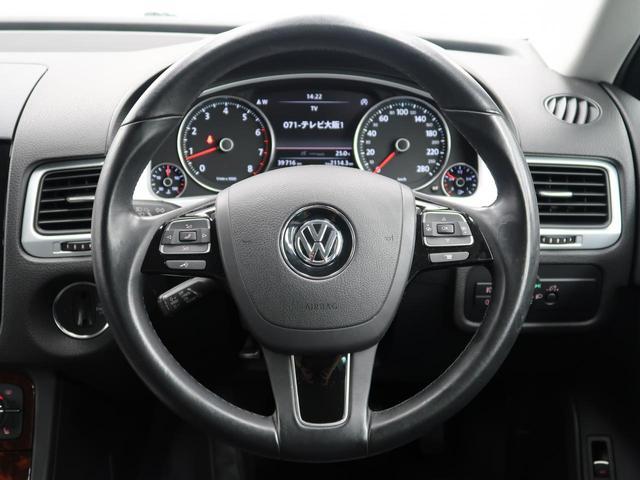 「フォルクスワーゲン」「VW トゥアレグ」「SUV・クロカン」「大阪府」の中古車4