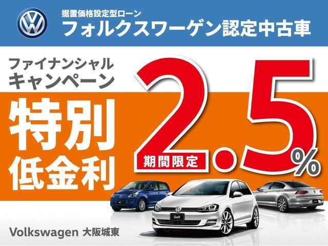 「フォルクスワーゲン」「VW ゴルフ」「コンパクトカー」「大阪府」の中古車3