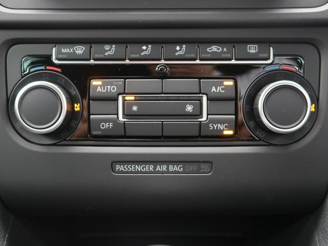「フォルクスワーゲン」「VW ゴルフ」「コンパクトカー」「大阪府」の中古車8