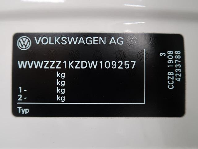 「フォルクスワーゲン」「VW ゴルフ」「コンパクトカー」「大阪府」の中古車34