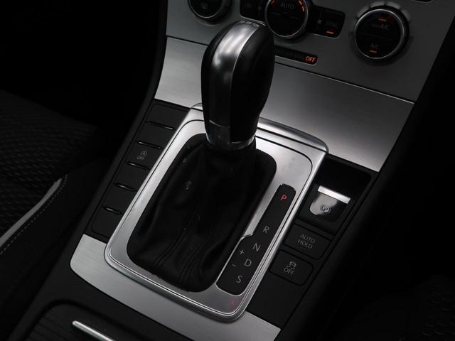 「フォルクスワーゲン」「VW パサートヴァリアント」「ステーションワゴン」「大阪府」の中古車33