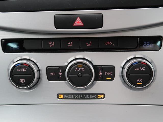 「フォルクスワーゲン」「VW パサートヴァリアント」「ステーションワゴン」「大阪府」の中古車34