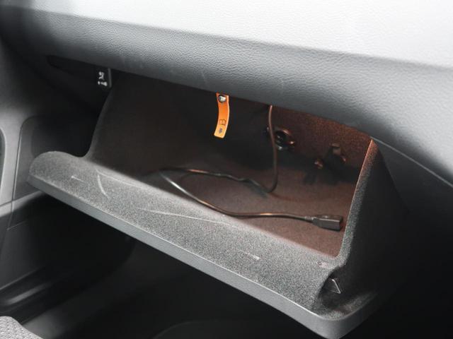 「フォルクスワーゲン」「VW パサートヴァリアント」「ステーションワゴン」「大阪府」の中古車40