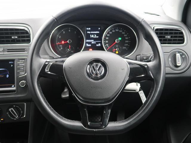「フォルクスワーゲン」「VW ポロ」「コンパクトカー」「大阪府」の中古車4