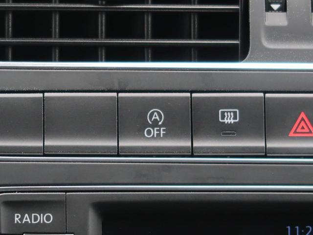 「フォルクスワーゲン」「VW ポロ」「コンパクトカー」「大阪府」の中古車6