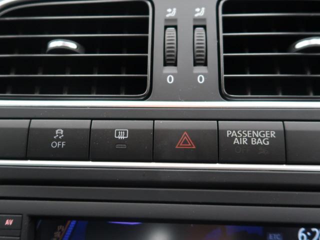 「フォルクスワーゲン」「VW ポロ」「コンパクトカー」「大阪府」の中古車35