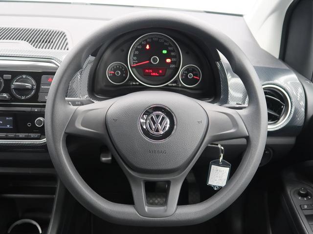 「フォルクスワーゲン」「VW アップ!」「コンパクトカー」「大阪府」の中古車2