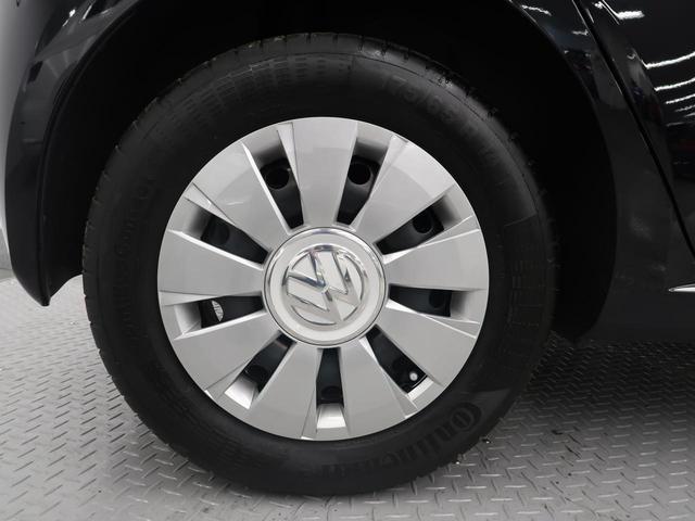 「フォルクスワーゲン」「VW アップ!」「コンパクトカー」「大阪府」の中古車26
