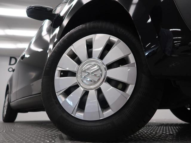 「フォルクスワーゲン」「VW アップ!」「コンパクトカー」「大阪府」の中古車13