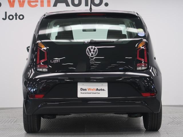 「フォルクスワーゲン」「VW アップ!」「コンパクトカー」「大阪府」の中古車15
