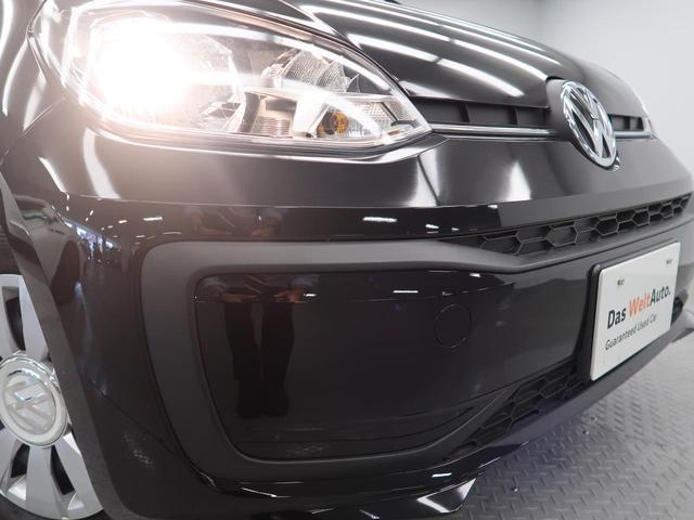 「フォルクスワーゲン」「VW アップ!」「コンパクトカー」「大阪府」の中古車22