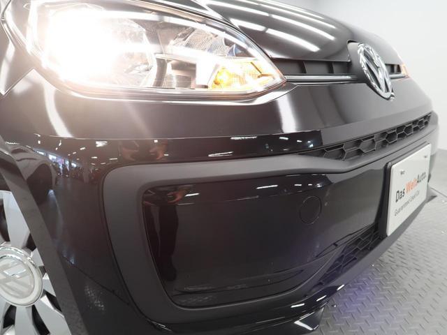 「フォルクスワーゲン」「VW アップ!」「コンパクトカー」「大阪府」の中古車23