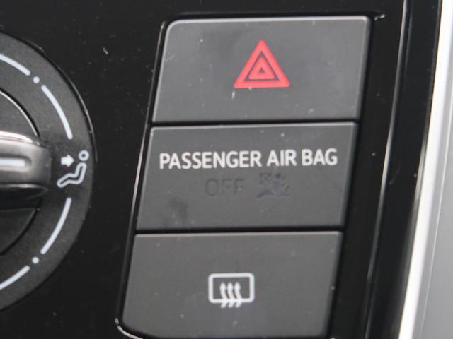 「フォルクスワーゲン」「VW アップ!」「コンパクトカー」「大阪府」の中古車31