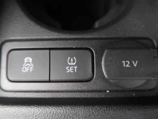 「フォルクスワーゲン」「VW アップ!」「コンパクトカー」「大阪府」の中古車32