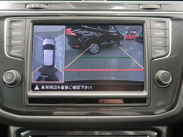「フォルクスワーゲン」「VW ティグアン」「SUV・クロカン」「大阪府」の中古車5