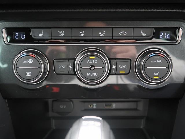 「フォルクスワーゲン」「VW ティグアン」「SUV・クロカン」「大阪府」の中古車11
