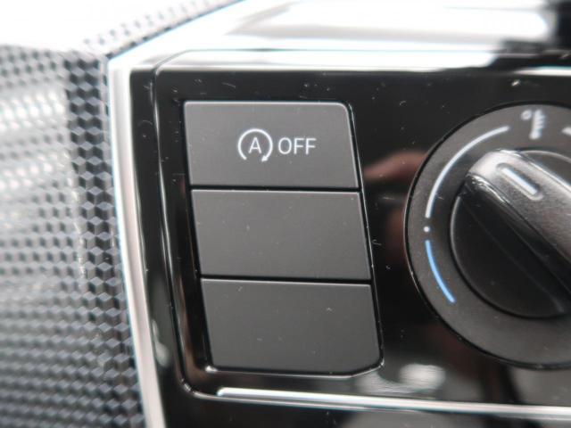 「フォルクスワーゲン」「VW アップ!」「コンパクトカー」「大阪府」の中古車7
