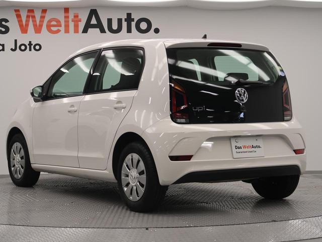 「フォルクスワーゲン」「VW アップ!」「コンパクトカー」「大阪府」の中古車20