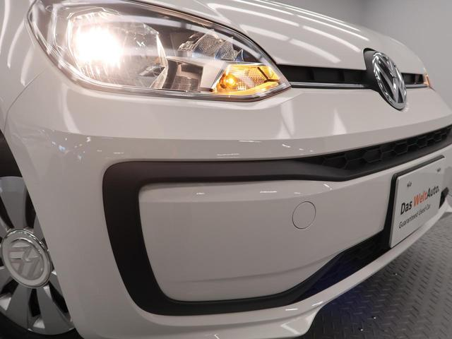 「フォルクスワーゲン」「VW アップ!」「コンパクトカー」「大阪府」の中古車25