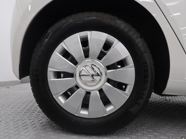 「フォルクスワーゲン」「VW アップ!」「コンパクトカー」「大阪府」の中古車27