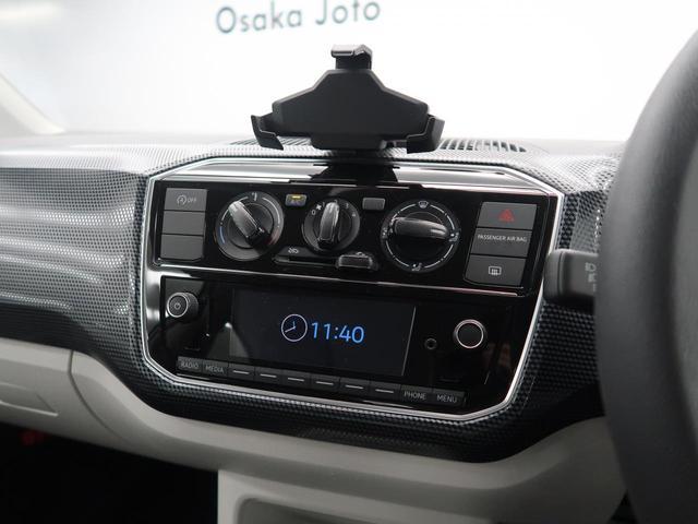 「フォルクスワーゲン」「VW アップ!」「コンパクトカー」「大阪府」の中古車30
