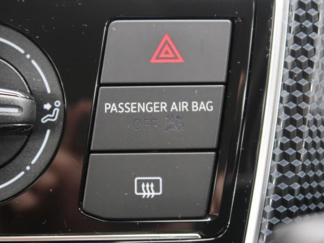 「フォルクスワーゲン」「VW アップ!」「コンパクトカー」「大阪府」の中古車33