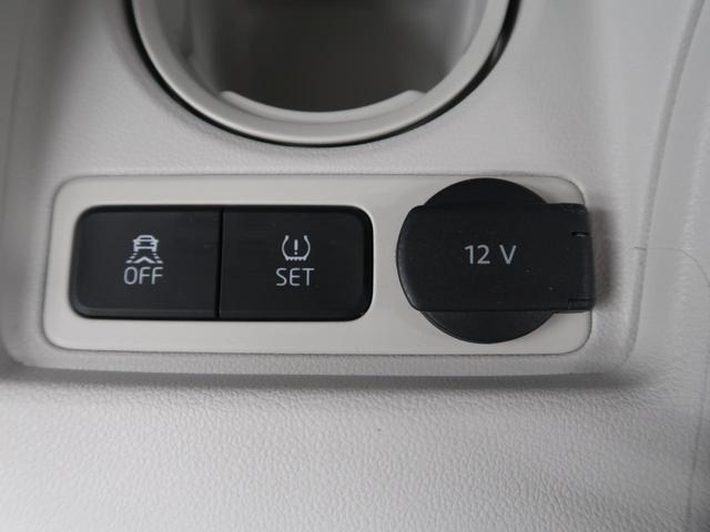 「フォルクスワーゲン」「VW アップ!」「コンパクトカー」「大阪府」の中古車36