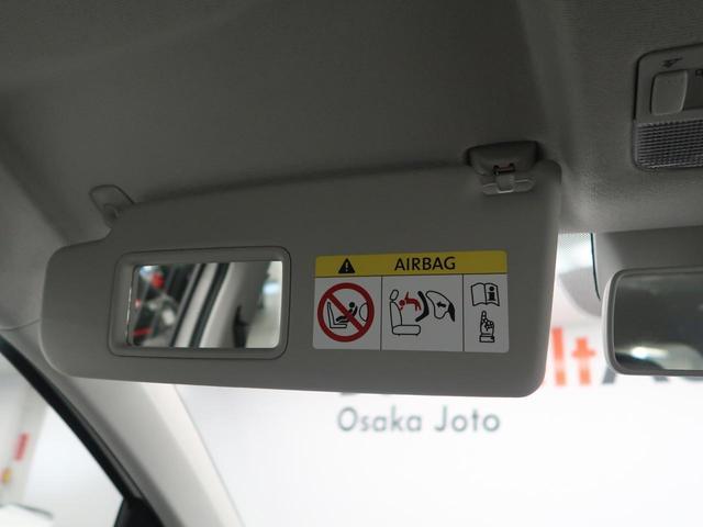 「フォルクスワーゲン」「VW アップ!」「コンパクトカー」「大阪府」の中古車41