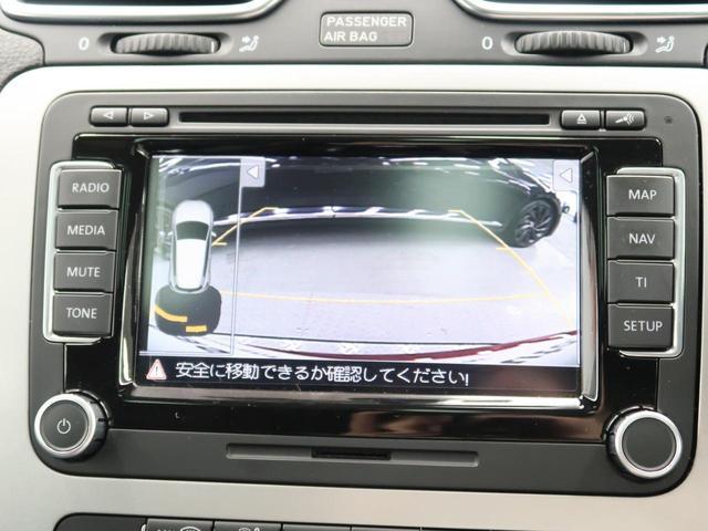 「フォルクスワーゲン」「VW シロッコ」「コンパクトカー」「大阪府」の中古車6