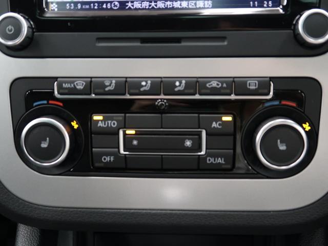 「フォルクスワーゲン」「VW シロッコ」「コンパクトカー」「大阪府」の中古車11