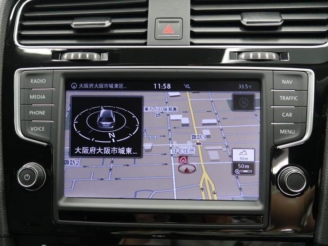 「フォルクスワーゲン」「VW ゴルフヴァリアント」「ステーションワゴン」「大阪府」の中古車5