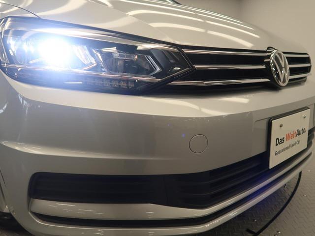 「フォルクスワーゲン」「VW ゴルフトゥーラン」「ミニバン・ワンボックス」「大阪府」の中古車26