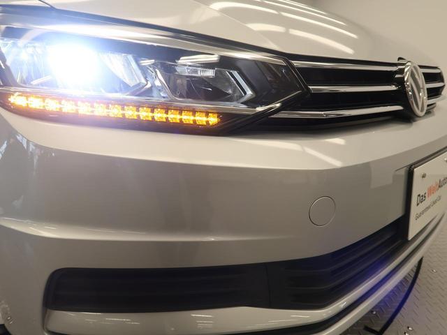 「フォルクスワーゲン」「VW ゴルフトゥーラン」「ミニバン・ワンボックス」「大阪府」の中古車27