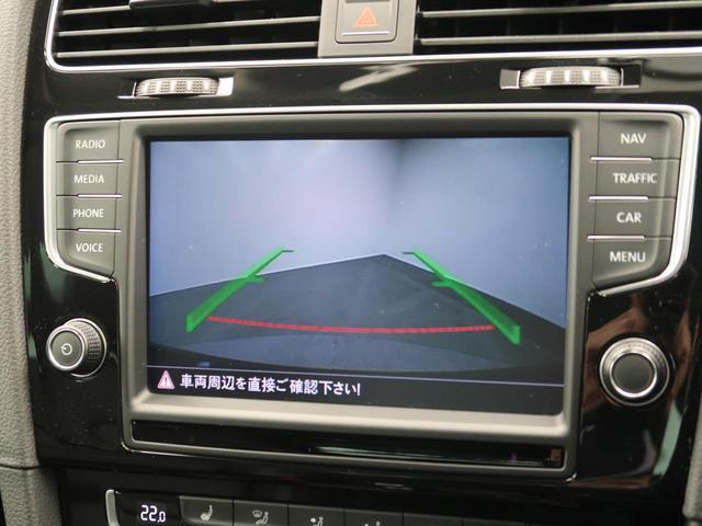 TSIハイライン 1オーナー・自社買取車・レザーシート(8枚目)