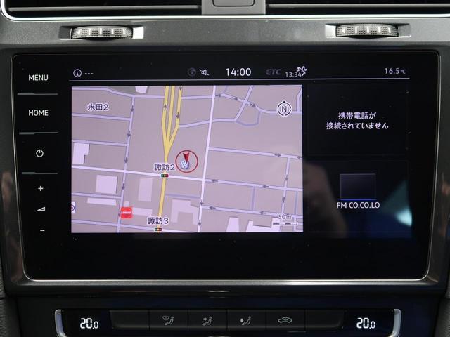 TSI コンフォートライン テックED 特別仕様・現行型(4枚目)