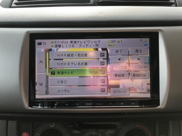 カスタムR ワンセグTV付メモリーナビ HIDヘッド(14枚目)